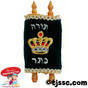 Children's Torah Scroll Mini Navy Blue