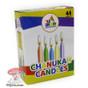 Hanukkah Candles Bulk Priced
