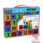 Aleph Bet Foam Cubes