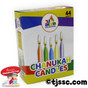 Standard Hanukkah Candles