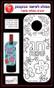 """Chag Sameach"" Wine Bottle Hanger for Decoration"
