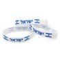 Israel Silicone Bracelets with Israeli Flag