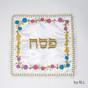 Flower Design Square Embroidered Matzah Cover