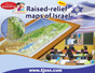 https://www.tjssc.com/3d-map-of-israel-large-raised-relief-map-40-x-20/