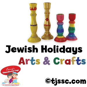 Jewish Arts Crafts