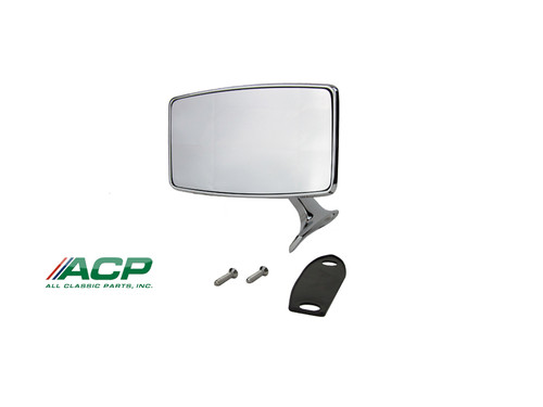 1969-1970 Ford Mustang standard outside mirror.