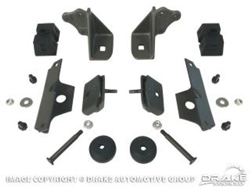 1964-1965 Ford Mustang Motor Mount Kit 289 HIPO