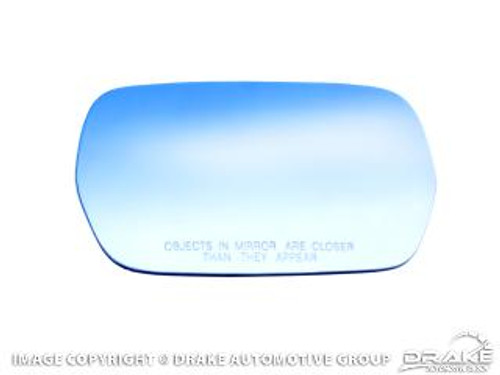 1969-1970 Ford Mustang convex glass for passenger sport mirror.