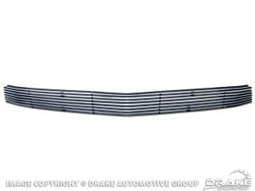 2005-2009 Ford Mustang GT lower grille