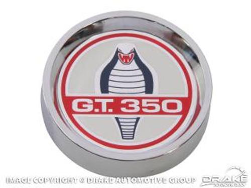 1965-1966 Ford Mustang GT 350 Center Cap