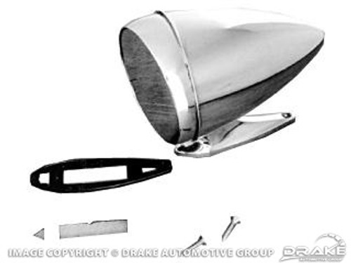 1965-66 Shelby Bullet Mirror Short Base Scott Drake Convex