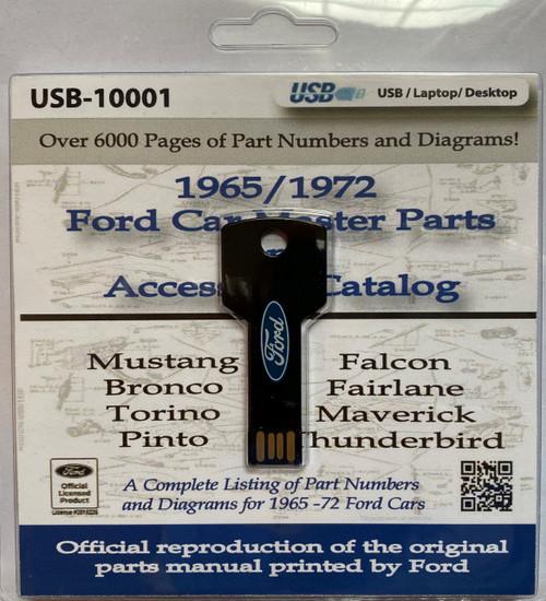 1965-1972 Ford Master Parts Catalog Digital Format