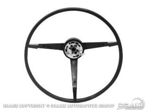 1967 Ford Mustang Standard Steering Wheel