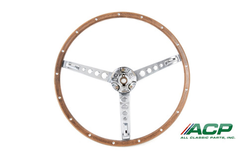 1967 Deluxe Woodgrain Steering Wheel