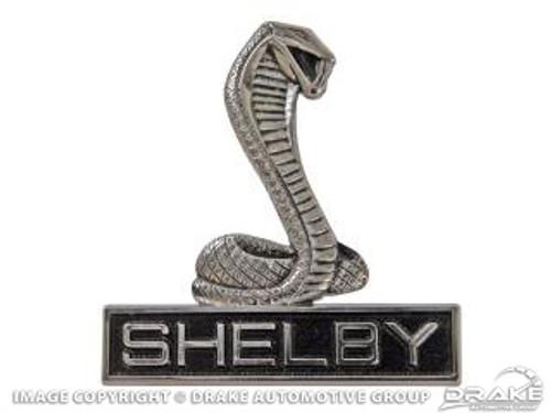 1969-70 Shelby Cobra Grille Emblem