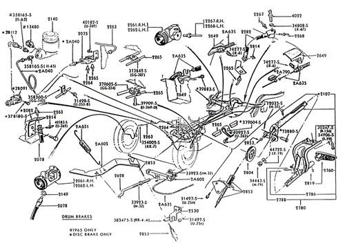1964-1966 Ford Mustang parking brake lever spring.