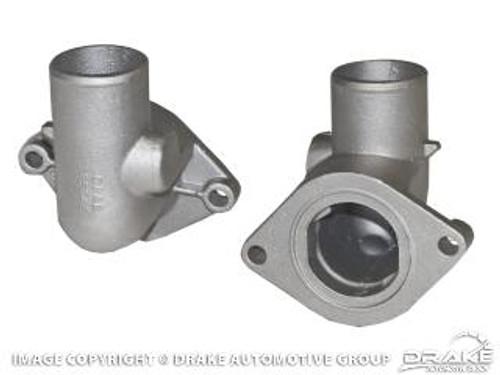 1967-70 Water Neck Aluminum 390 428