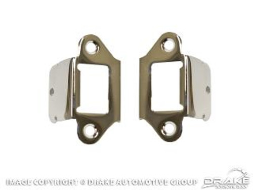 1967-70 Fastback seat latch guide