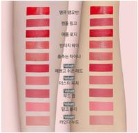Etude house Better Lips Talk Lipstick 8g * 22 color options