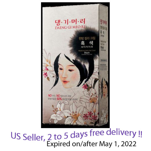 Daeng gi meo ri  Medical Herb Hair Color Black + Free Gift Sample !!