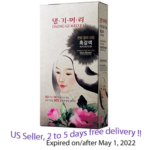 Daeng gi meo ri  Medical Herb Hair Color Dark Brown + Free Gift Sample !!