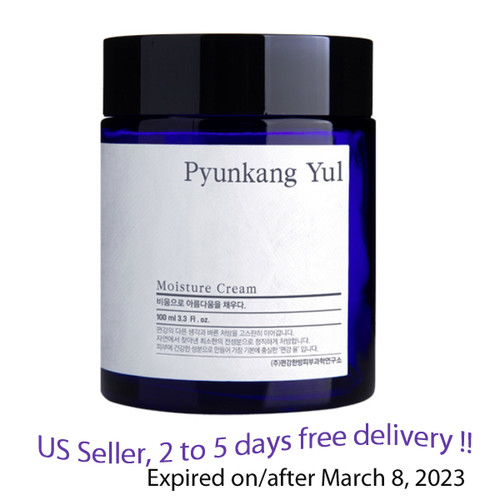 Pyunkang Yul  Moisture Cream 100ml + Sample !!