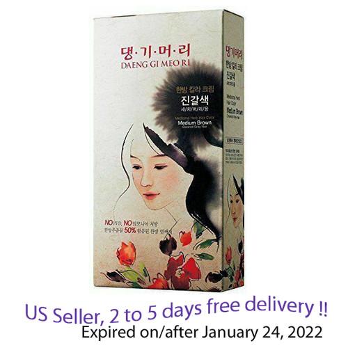 Daeng gi meo ri  Medical Herb Hair Color Medium Brown + Free Gift Sample !!