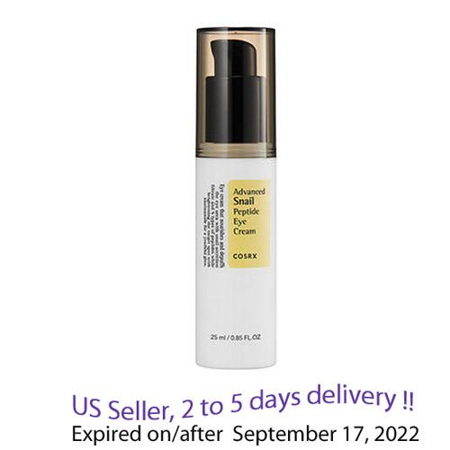 COSRX  Advanced Snail Peptide Eye Cream 25ml + free sample