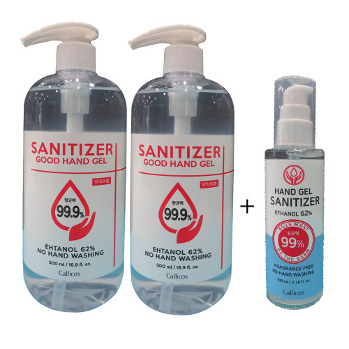 Callicos Made in Korea Ethanol Based, Kills 99.9% germs and Bacteria, Anti Septic, Hand Gel Sanitizer 500ml, 100ml options