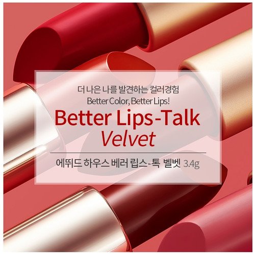 Etude house Better Lips Talk Lipstick 8g * 22 color options