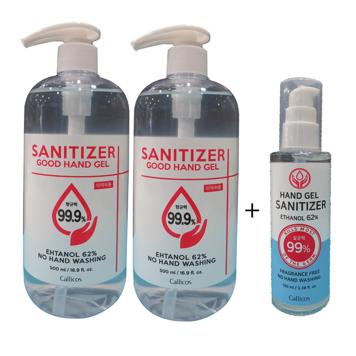 Callicos Made in Korea Ethyl Alcohol Based, Kills 99.9% germs and Bacteria, Anti Septic, medicated Hand Gel Sanitizer 500ml, 100ml options