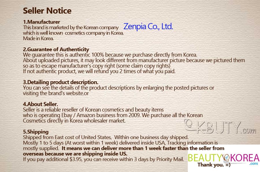 seller-notice.jpg