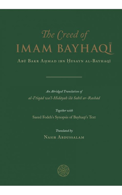 The Creed of Imam Bayhaqi