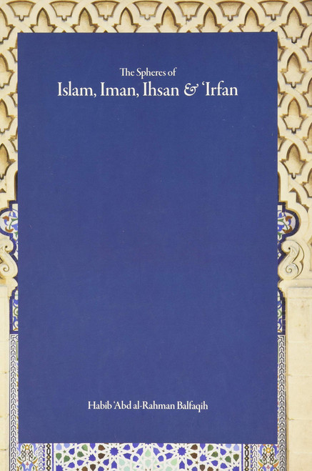 The Spheres of Islam, Iman, Ihsan & Irfan