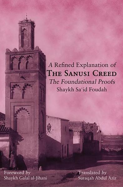 The Sanusi Creed