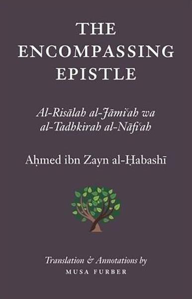 The Encompassing Epistle: Al-Risālah Al-Jāmiʿah Wa Al-Tadhkirah Al-Nāfiʿah