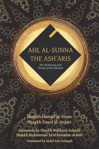 Ahl Al-Sunna The Ash'aris: The Testimony and Proofs of the Scholars