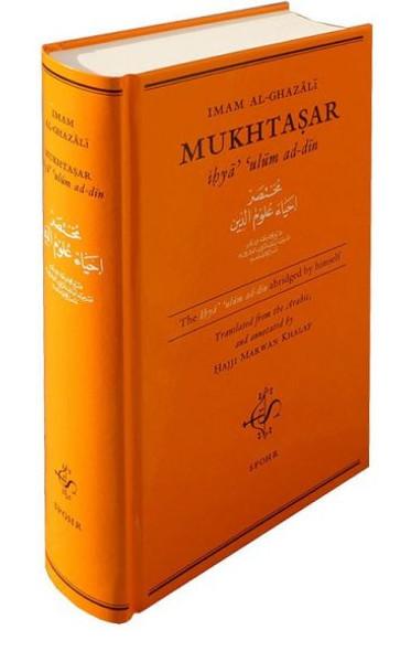 Imam al-Ghazali's Mukhtasar Ihya Ulum ad-Din
