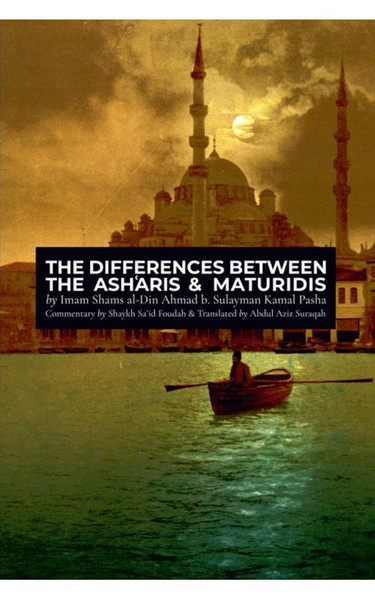 The Differences between the Ash'aris & Maturidis
