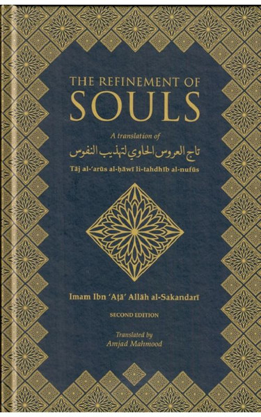 The Refinement of Souls: A Translation of Taj al-Arus al-Hawi li Tahdhib al-Nufus