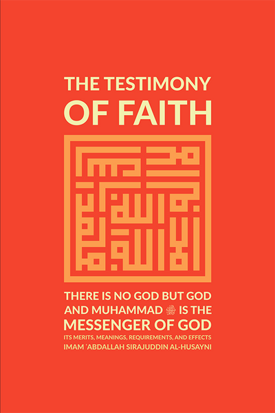 The Testimony of Faith: There is no God but God and Muhammad is the Messenger of God