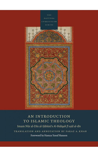 An Introduction to Islamic Theology: Imam Nur al-Din al-Sabuni's Al-Bidayah fi Usul al-Din