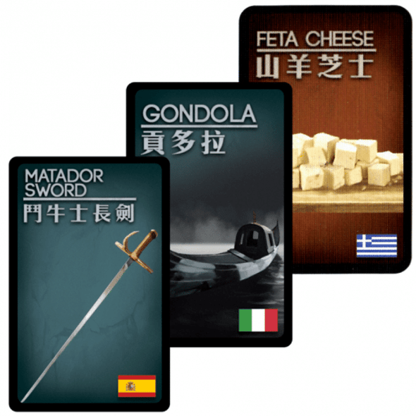 Deception: Theme Pack - Southern Europe