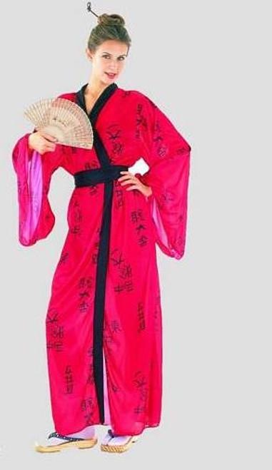 Adult Geisha