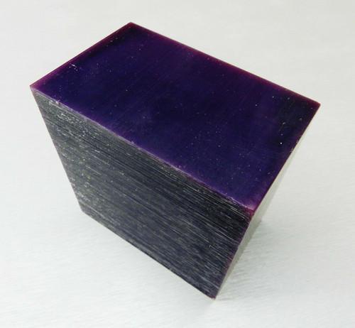 Carving Wax Ferris File-A-Wax Block Purple DSB-5 1 Pound Square Bar