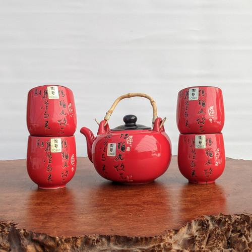 Red Kanji Porcelain Tea Set