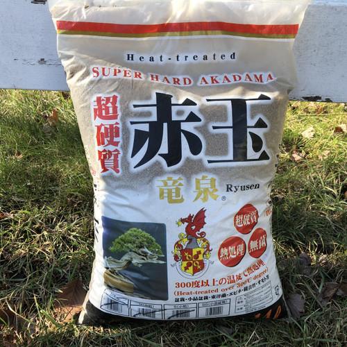 Hard Premium Akadama Large Grain Bonsai Soil Nebonsai Com