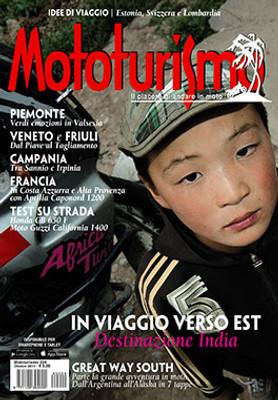 MOTOTURISMO 224 - Ottobre 2014