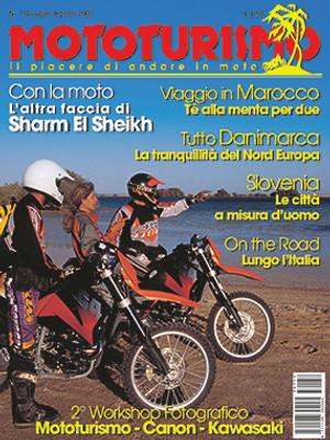 MOTOTURISMO 132 - Luglio/Agosto 2005