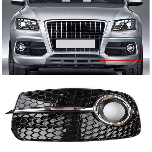 Left SQ5 Style Fog Light Grill Grille For AUDI Q5  13-16 Don't Fit SQ5 & SLINE